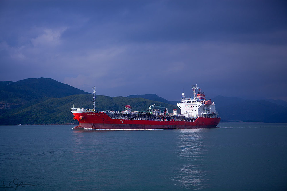 A cargo ship in the vicinity of Hong Kong.