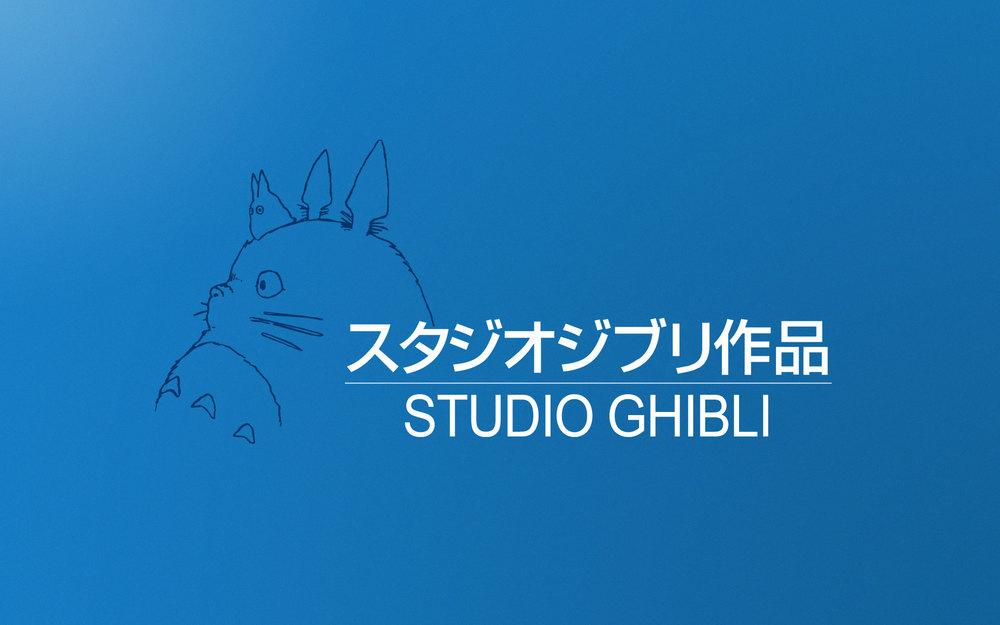 this is my favorite studio  logo....