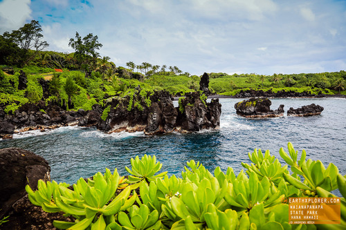 Waianapanapa State Park in Hana Hawaii