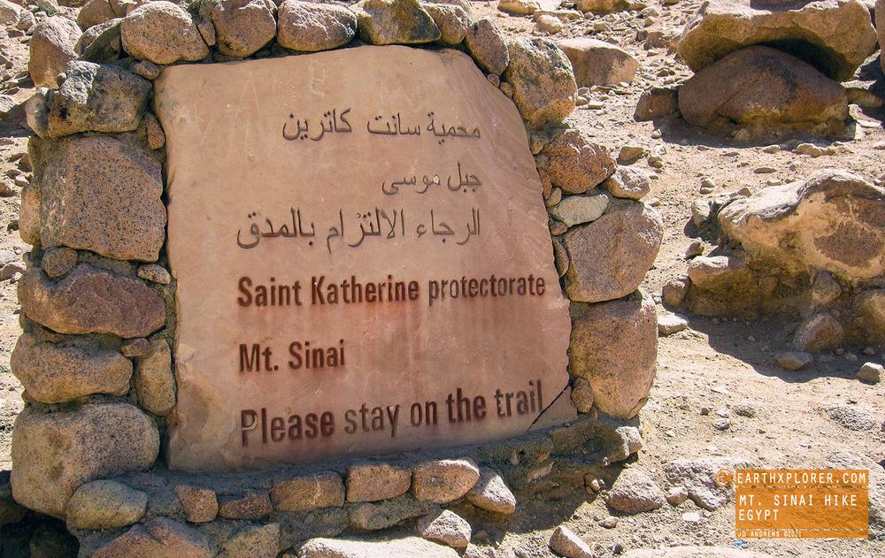 Mt Sinai rock sign Egypt.jpg
