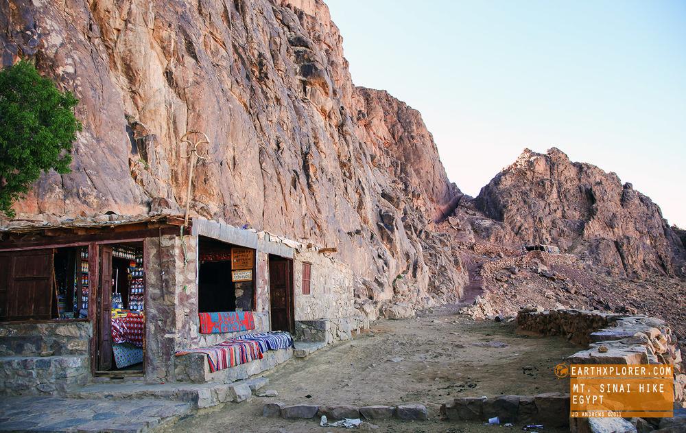 Mt Sinai rock store Egypt.jpg