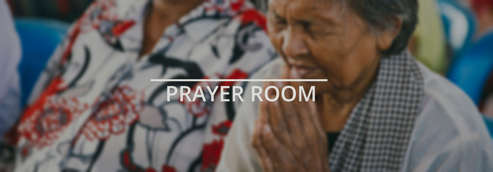 Prayer-Room_email.jpg