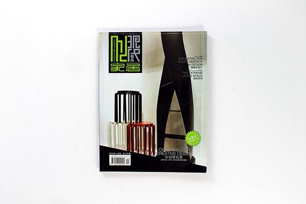Modern Decoration | China | 2010 Magazine Cover Maison&Objet Article