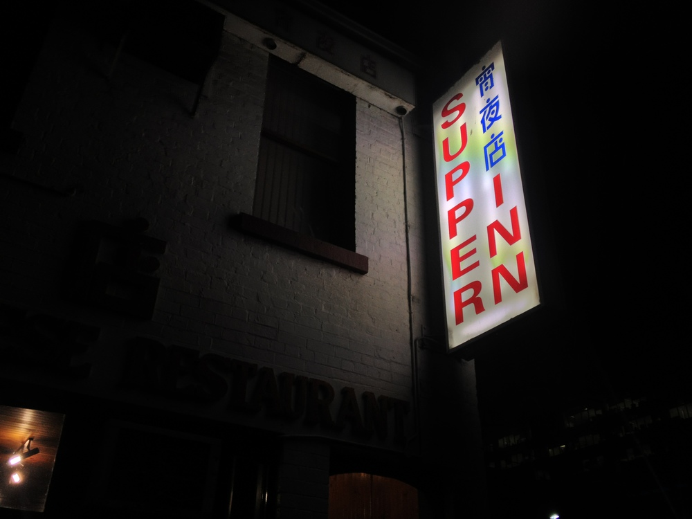 Supper Inn, Chinatown Melbourne
