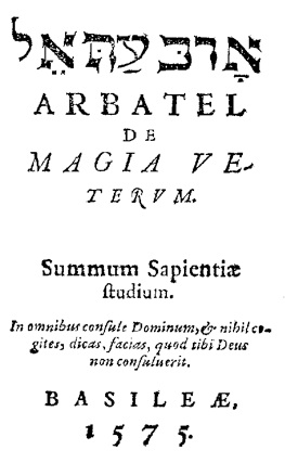 - cover page of the 1575 Arbatel edition -