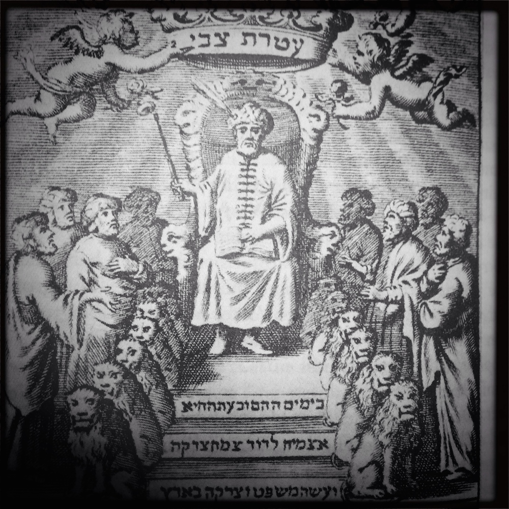 Sabbatai Zevi as the crowned Messiah (Amsterdam, 1666)