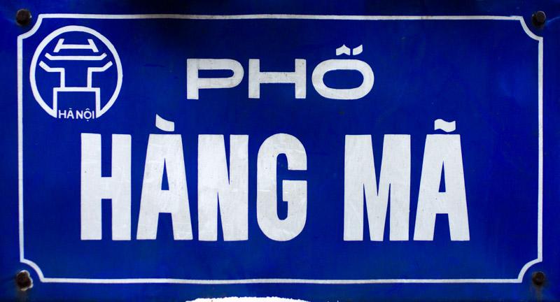 hang ma.jpg