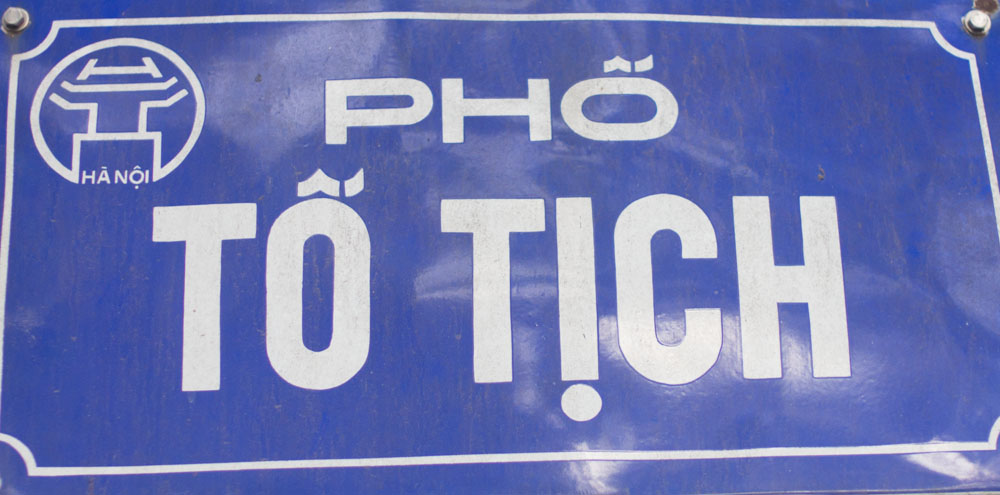 pho tich stamps.jpg