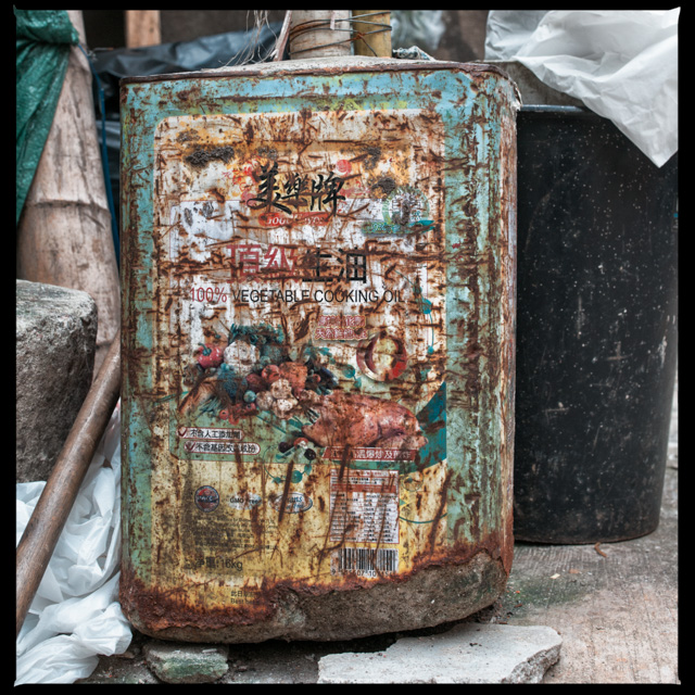 old can of cooking oil