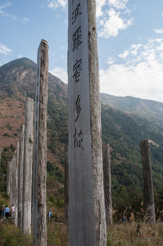 Lantau-3.jpg