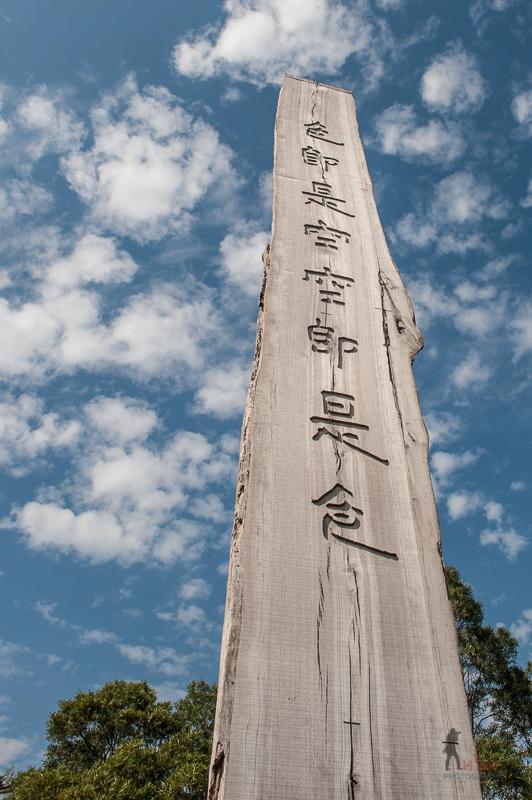 Lantau-4.jpg