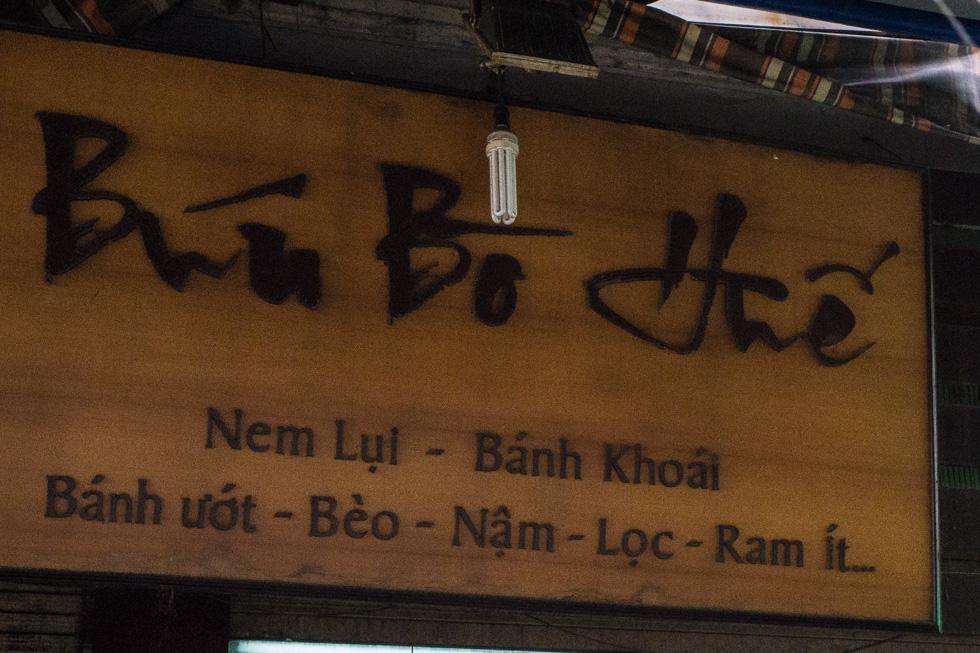 _DSC1791-Food_street-Hanoi-Travel-Street_Photography-Vietnam.jpg