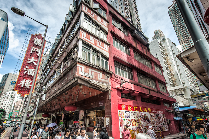 Lun Mun Chow Ka in Hong Kong - closed its Dragon door to the middle Kingdom