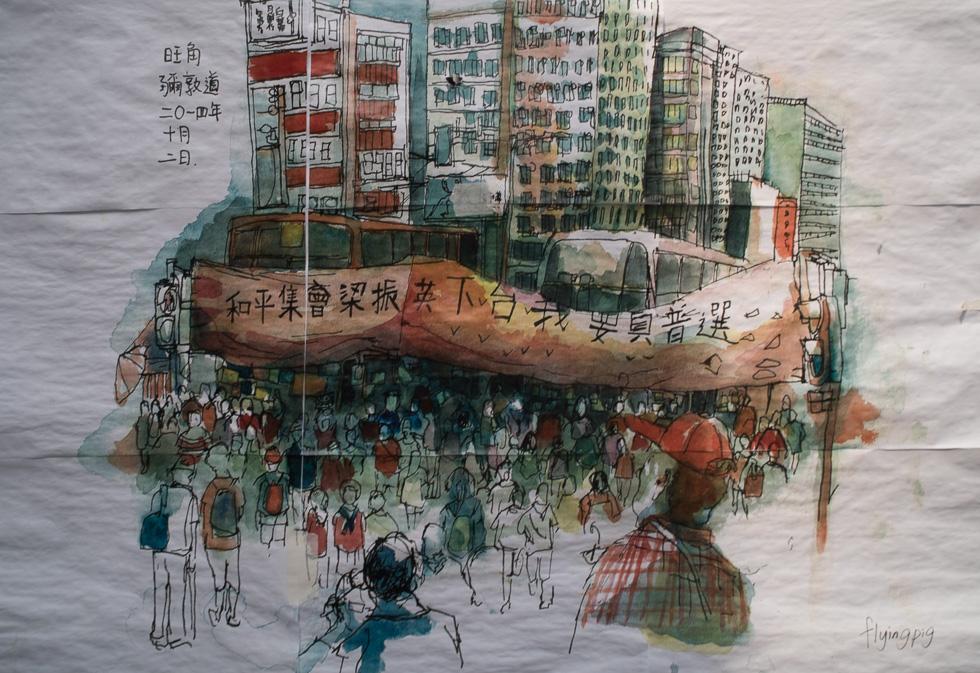 DSC07183-Edit-Hong Kong_Occupy_Art_Painting.jpg