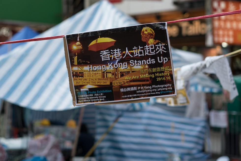 Protester site near Times Square, Hong Kong