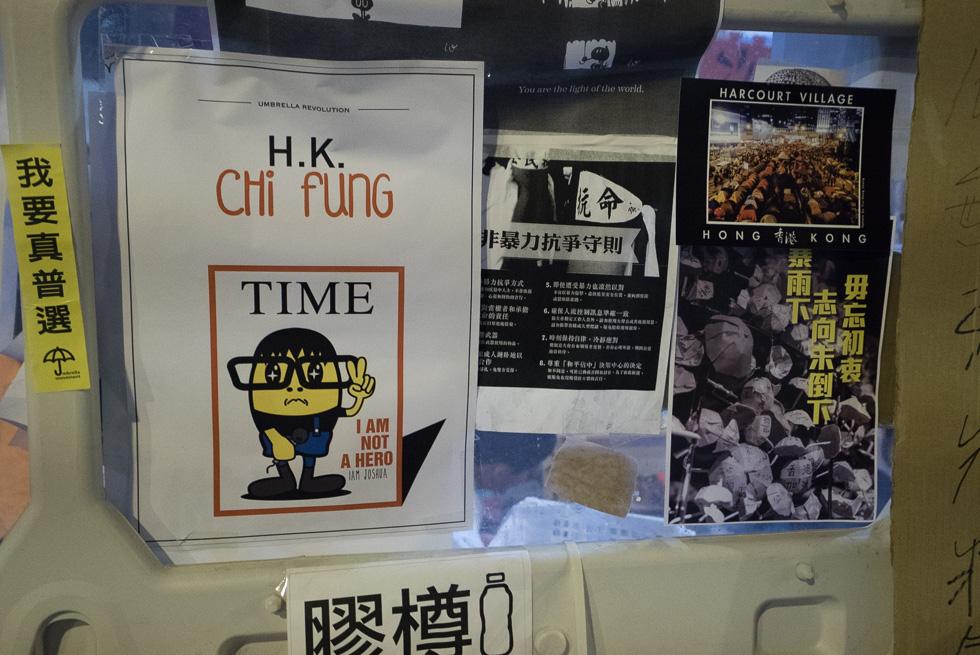 HK 19.jpg