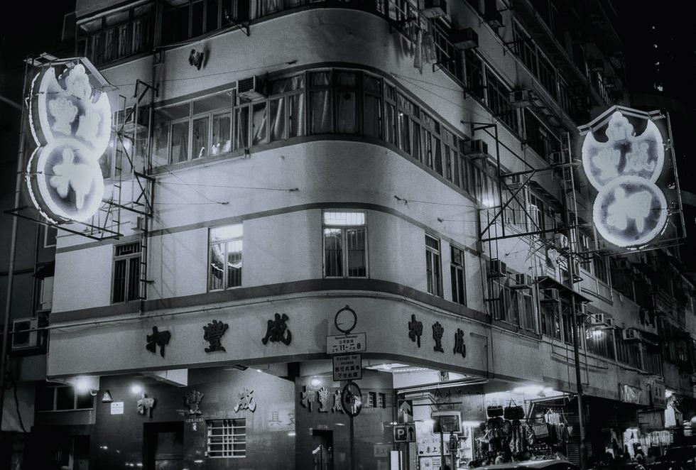 Pawnshop in Hong Kong at Night