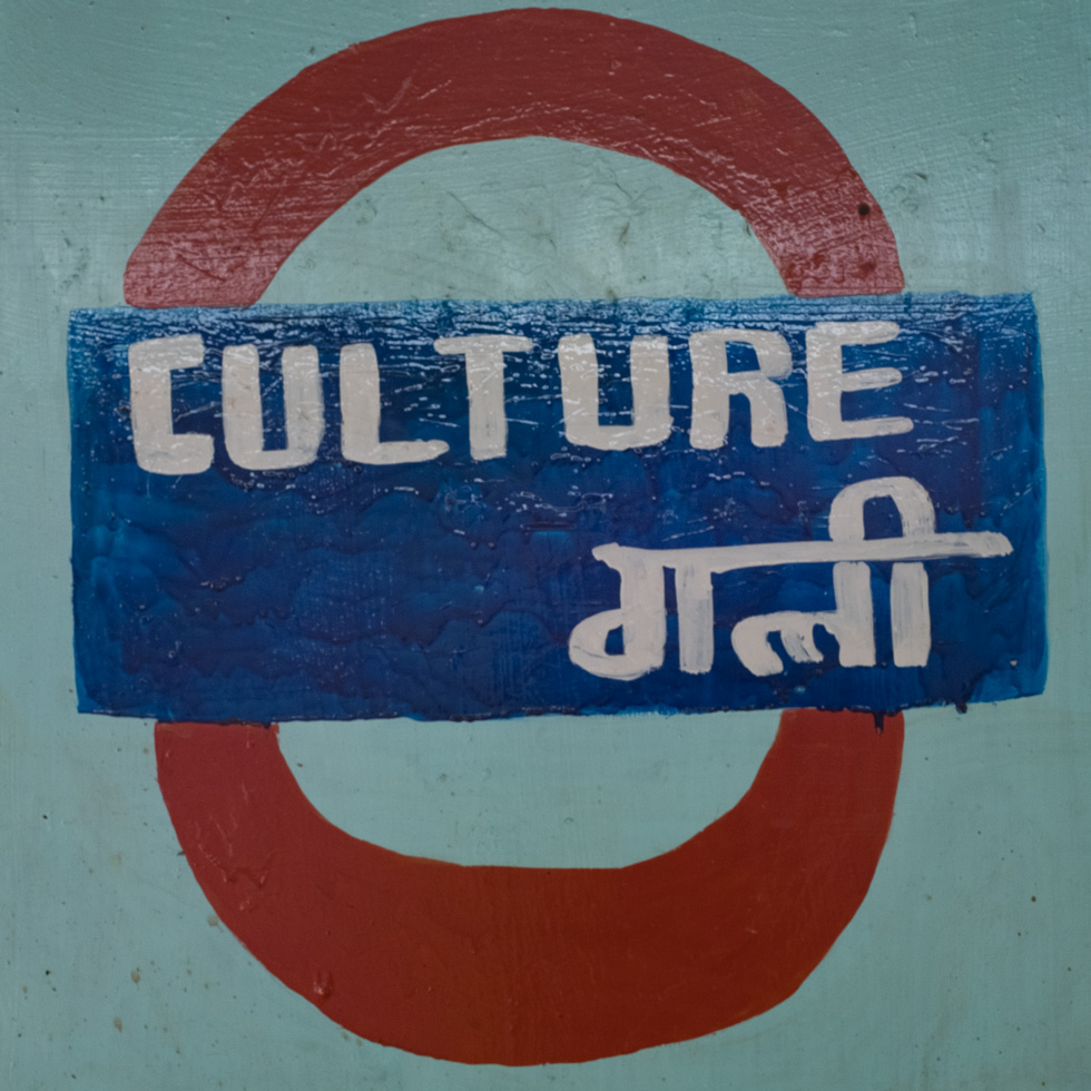 It's all about culture