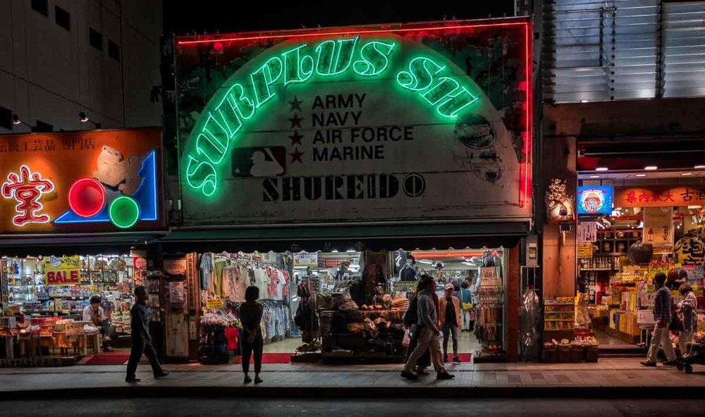Shops along Kokusai dori