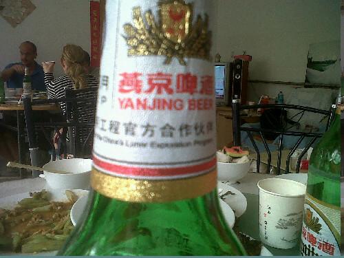 Yanjing Beer - Official Beer of the China Lunar Exploration Program. BEST SPONSORSHIP EVER.