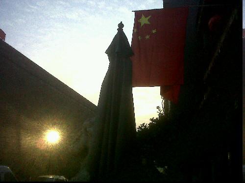Sunset, Xian .