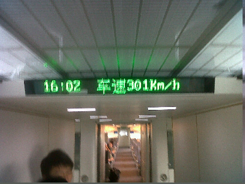 Slowing down on the maglev train into Pudong airport. 300km/h. Sweet.