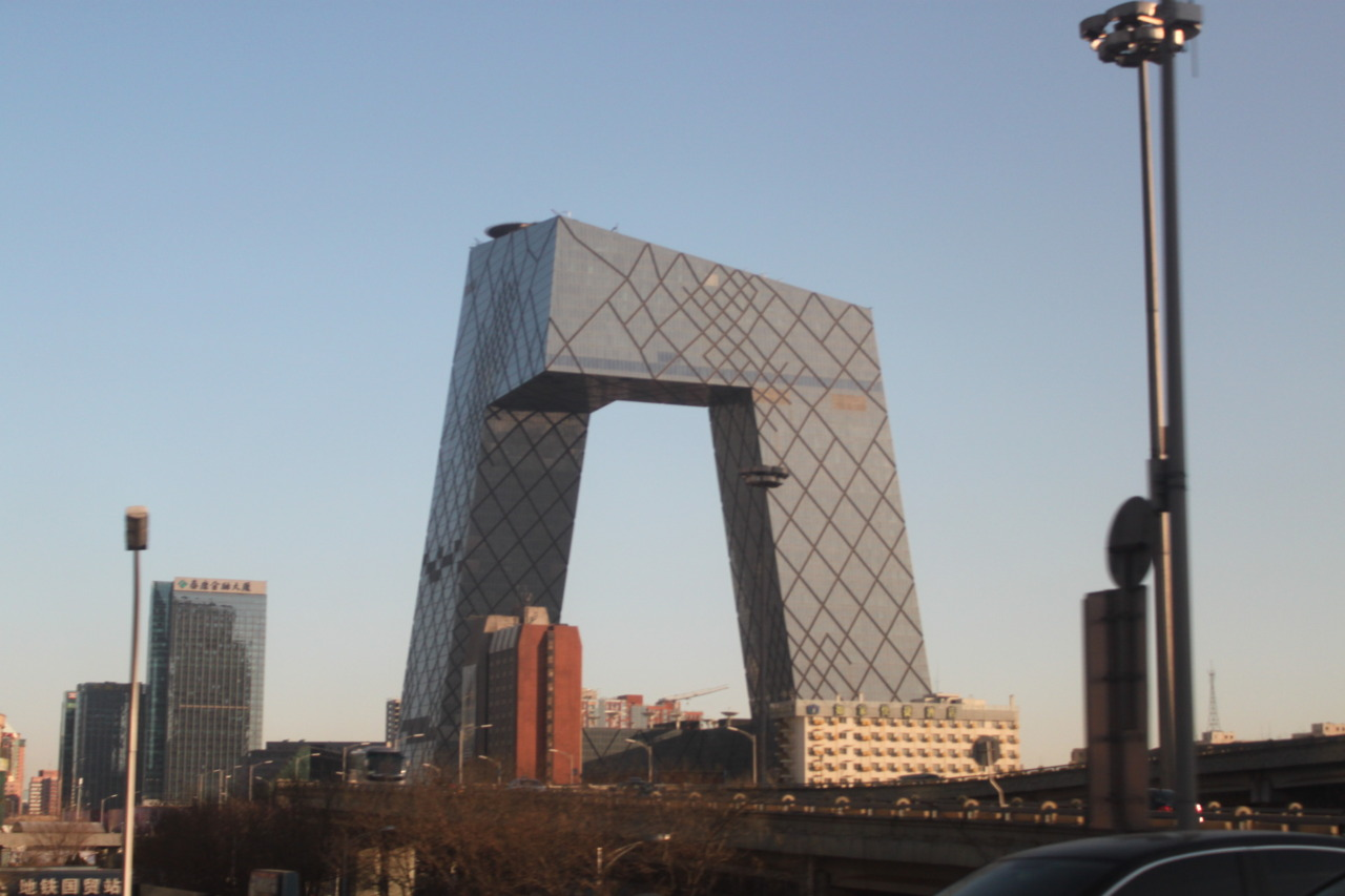 This is my favourite building in Beijing. It's technically called CCTV Tower, but everyone refers to it as the Pants Building. Fucking genius - the name, and the architecture/engineering.   CCTV Tower, Beijing. Shot by Moi, March 2011.