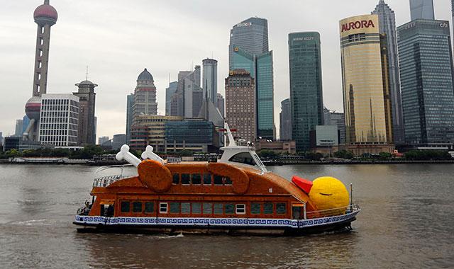 Is this Shanghai Roast Duck?
