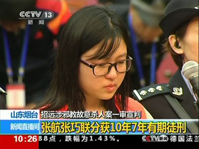Zhang Qiaolian during her sentencing for the McDonald's cult murder