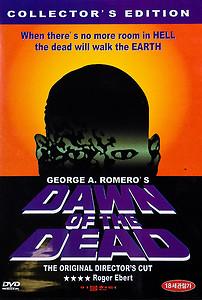 לרכישת הסרט Dawn of the Dead