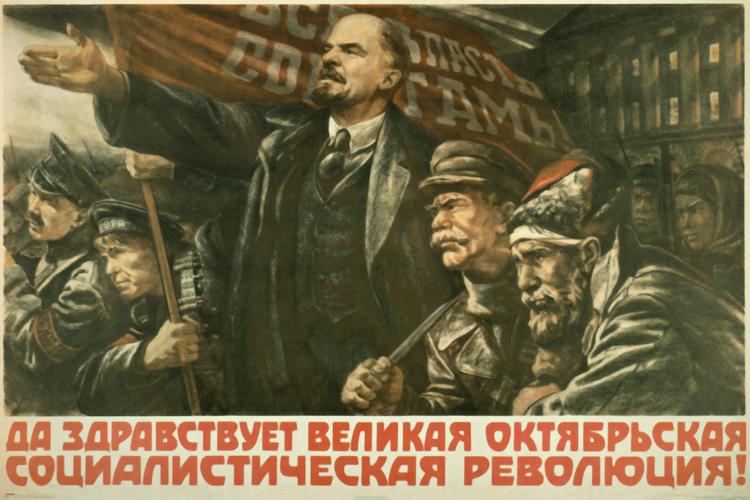 חשקה נפשכם בפוסטר קומוניסטי תעמולתי? לחצו כאן