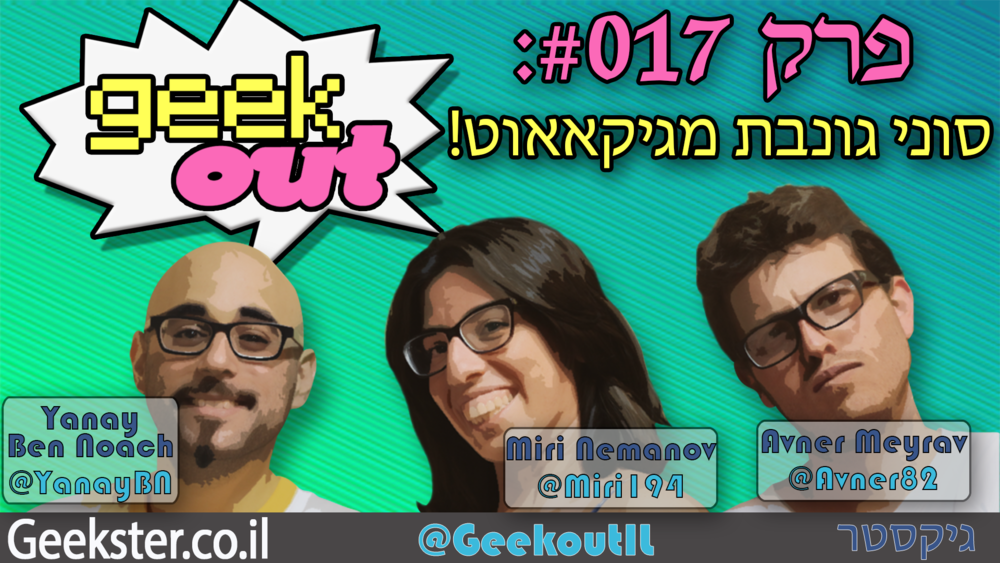 geekout youtube 017.png