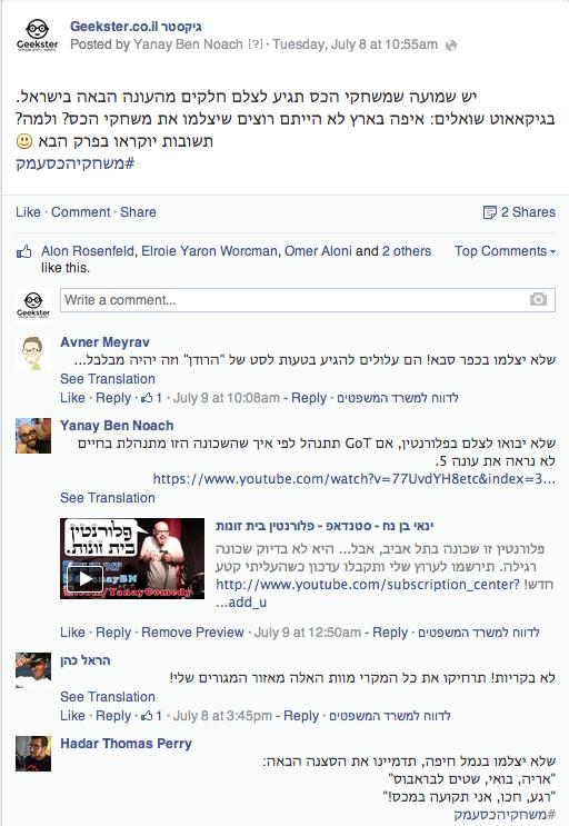 Screenshot 2014-07-14 15.56.58.png
