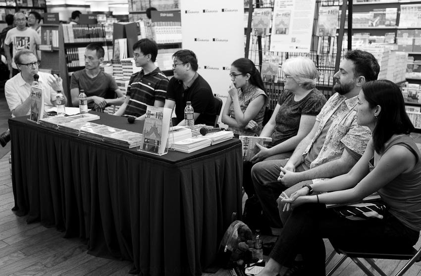 Starry Island Launch, Kinokuniya, Singapore, August 2014