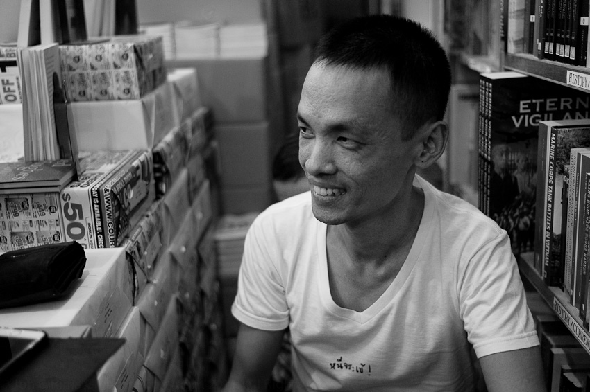 Cyril Wong, The Lover's Inventory
