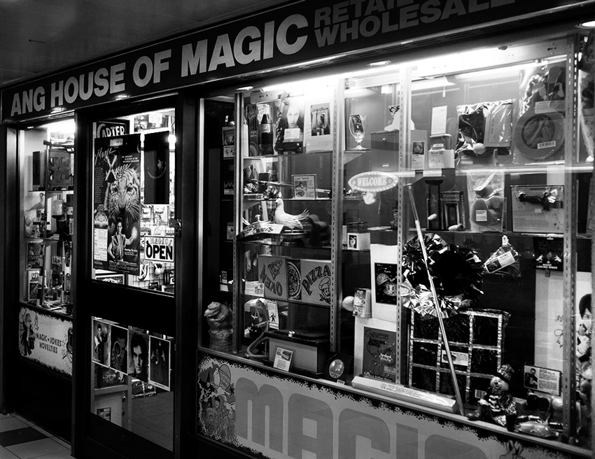Magic Shop, Peninsular Plaza in 'The Finger'