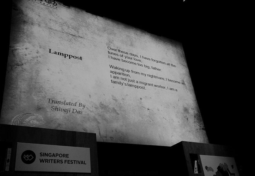 Lamppost by Mohmir