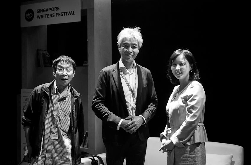 Motoyuki Shibata, Taiyo Fujii & Risa Wataya