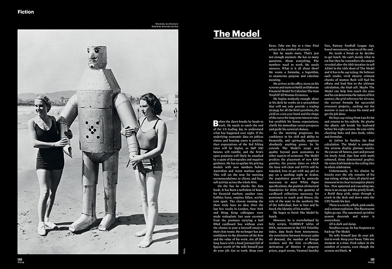 The Model, Esquire Singapore, April 2016