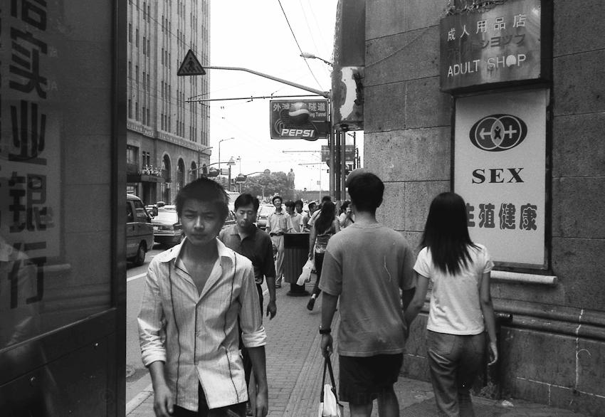 China Shanghai 2004-15.jpg