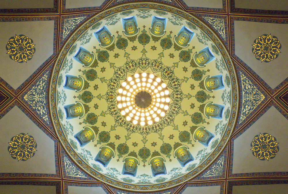 Tripoli Rotunda
