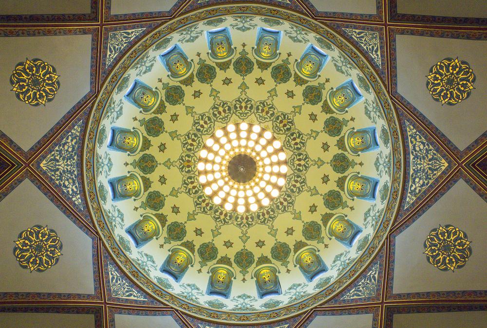 Tripoli Rotunda
