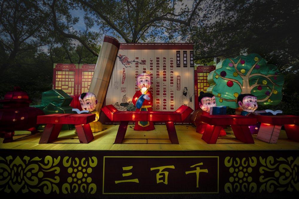 Asian Lanterns4.jpg
