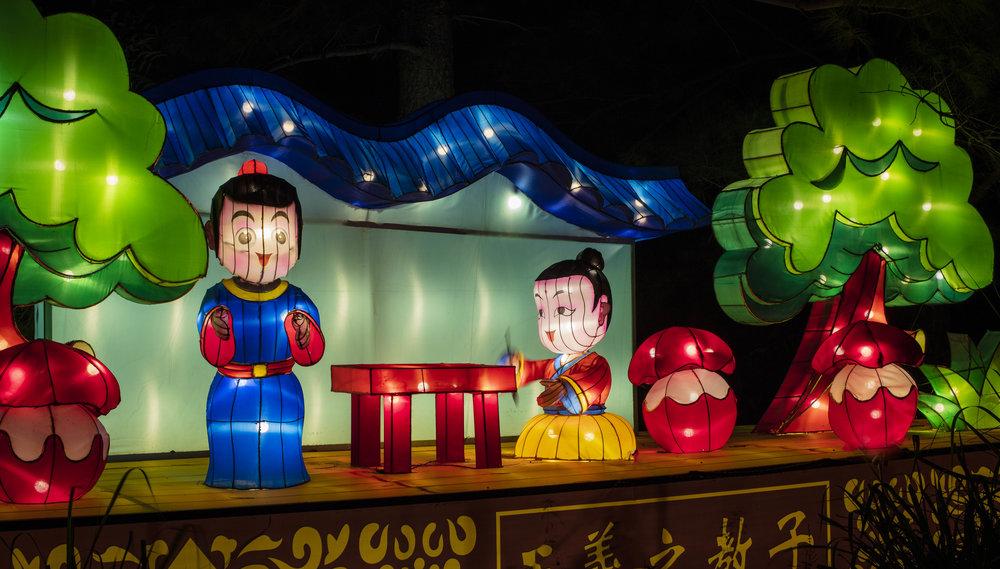 Asian Lanterns48.jpg