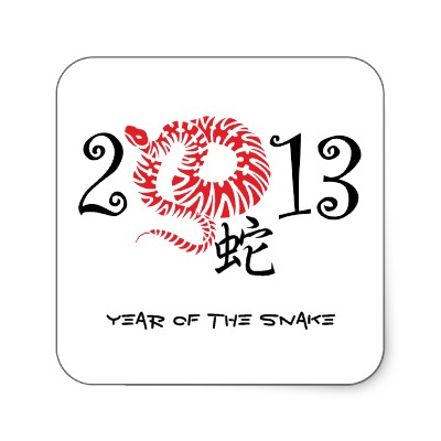 year of the snake 2013 chinese new year.jpg
