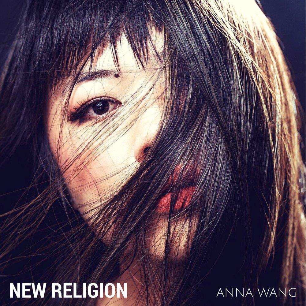 AnnaWang_NewReligion.jpg