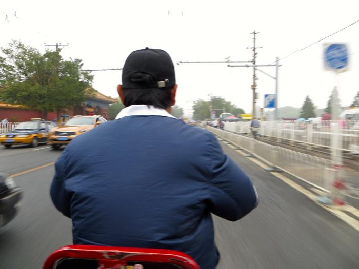beijingbalitrip_day2_13.jpg