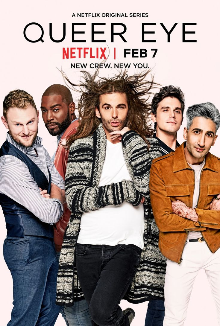 queereye_season1.jpg