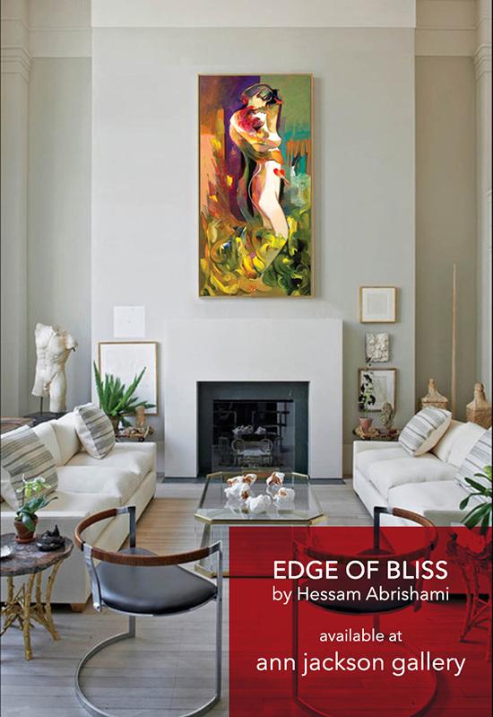 Edge of Bliss at Ann Jackson Gallery.jpg