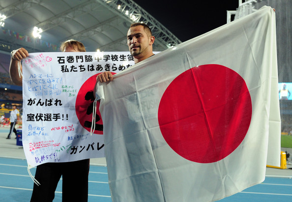 Koji+Murofushi+13th+IAAF+World+Athletics+Championships+tuzT07hOcwml.jpg